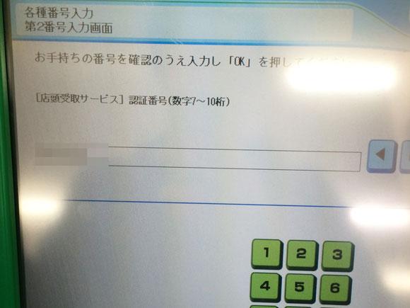 IMG_024aa5
