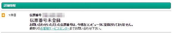 2014y12m24d_175437282