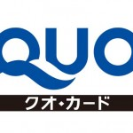 0299_quocard-[更新済み]