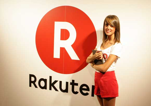 photo credit: #RakutenGourmet via photopin (license)