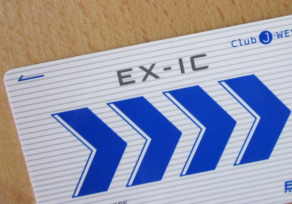EX-IC1