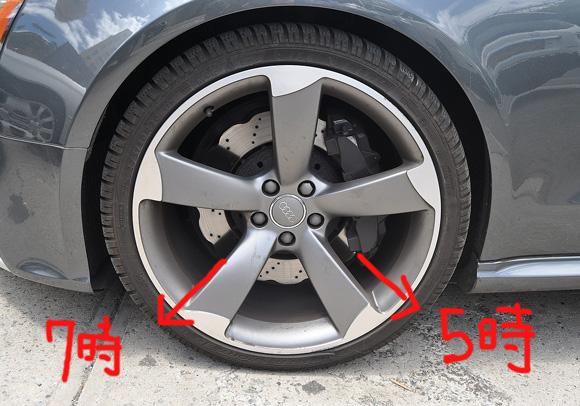 car-370559_1280