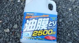 自動車のウォッシャー液は薄めた台所洗剤で代用していいの?