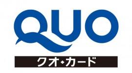 nanaco(ナナコ)でクオカード買うと世界が変わる。