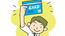 漢方・リーダーズ・REX・リクルートカード年間利用額別比較まとめ