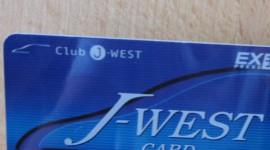 J-WESTカードでエクスプレス予約して特典でグリーン車に座ろう!