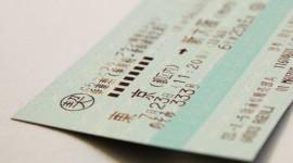 金券ショップで乗車券を買おう!関西では「昼得きっぷ」がアツい!!